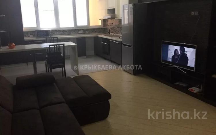 2-комнатная квартира, 65 м², 15/16 этаж, Торайгырова за 33.4 млн 〒 в Алматы, Бостандыкский р-н