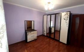 2-комнатная квартира, 52 м², 3/4 этаж помесячно, 2-й микрорайон 32.дом квартира14 за 150 000 〒 в Туркестане
