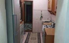 4-комнатная квартира, 74 м², 3/5 этаж, Мкр Акмечеть — Кыдырова за 14 млн 〒 в
