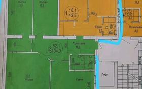 5-комнатная квартира, 148.1 м², мкр. Батыс-2 за ~ 16.3 млн 〒 в Актобе, мкр. Батыс-2