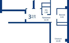 3-комнатная квартира, 73 м², 10/20 этаж, Волочаевская 44/1 за 19 млн 〒 в Караганде, Казыбек би р-н