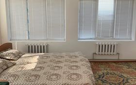 3-комнатный дом помесячно, 100 м², М.Шокпарова 10 за 70 000 〒 в