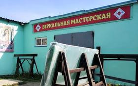 Промбаза , Гастелло 3а — Бажова за 53 млн 〒 в Усть-Каменогорске