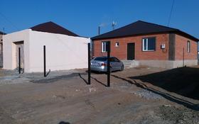 4-комнатный дом, 140 м², 9 сот., мкр Кунгей 35 — Джандарбекова за 28 млн 〒 в Караганде, Казыбек би р-н