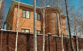 7-комнатный дом, 330 м², 8.2 сот., мкр Каргалы, Байгазы 2а за 185 млн 〒 в Алматы, Наурызбайский р-н