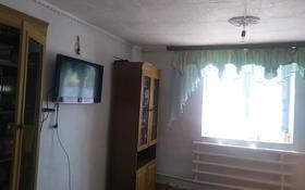 4-комнатный дом, 64 м², 10 сот., Сәрсенбаев 64 за 13 млн 〒 в Балхаше