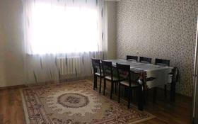 2-комнатная квартира, 83 м², 7/16 этаж, Богенбай батыра 24/2 за 25 млн 〒 в Нур-Султане (Астана), Сарыарка р-н