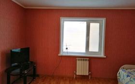 6-комнатный дом, 270 м², 12 сот., 4-я Челябинская улица 2 за 60 млн 〒 в Костанае