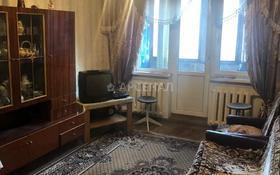 2-комнатная квартира, 45 м², 4/4 этаж, мкр №10, Шаляпина — Берегового за 16 млн 〒 в Алматы, Ауэзовский р-н