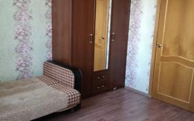 2-комнатная квартира, 60.9 м², 4/4 этаж помесячно, Чапаева 36 за 60 000 〒 в