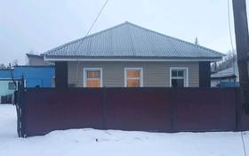 4-комнатный дом, 70 м², 7 сот., Арктическая улица 4 за 12.8 млн 〒 в Усть-Каменогорске