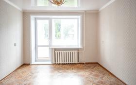 1-комнатная квартира, 33 м², 1/5 этаж, Назарбаева за 11.5 млн 〒 в Петропавловске