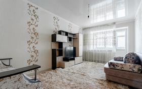 2-комнатная квартира, 45.4 м², 5/5 этаж, Жамбыла Жабаева за 14.8 млн 〒 в Петропавловске