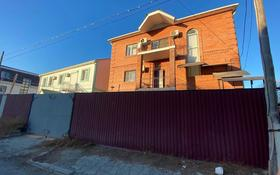 Офис площадью 350 м², Проезд Жанша Танкыбаева 16 за 85 млн 〒 в Атырау