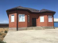 3-комнатный дом, 140 м², 8.4 сот.