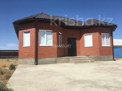 3-комнатный дом, 140 м², 8.4 сот., 36 за 17 млн 〒 в Атырау