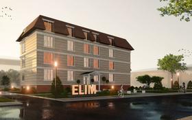 5-комнатная квартира, 171 м², 1/4 этаж, Каратал за 39 млн 〒 в Талдыкоргане