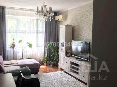 2-комнатная квартира, 54 м², 5/5 этаж, Тлеуберды Сауранбаева за 22 млн 〒 в Алматы, Турксибский р-н