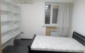 1-комнатная квартира, 51 м² посуточно, Ауельбекова 129 — проспект Нурсултана Назарбаева за 5 000 〒 в Кокшетау