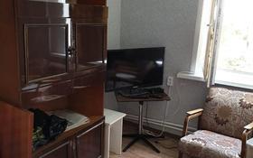 1-комнатный дом помесячно, 50 м², 9 мкрн за 49 999 〒 в Уральске