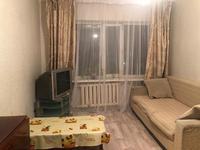 1-комнатная квартира, 16 м², 3/5 этаж помесячно