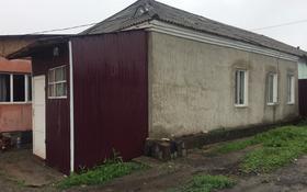 2-комнатный дом, 40.3 м², 3 сот., Есболатова 23 за 2.7 млн 〒 в Талдыкоргане