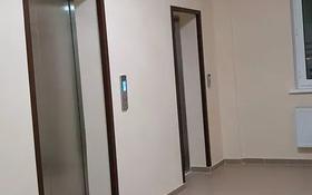 Офис площадью 700 м², Кенесары 8 — Сарыарка за 4 000 〒 в Нур-Султане (Астана), Сарыарка р-н