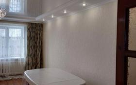 5-комнатная квартира, 103 м², 5/5 этаж, проспект Нурсултана Назарбаева 53 за 27 млн 〒 в Караганде, Казыбек би р-н