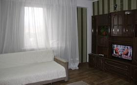 1-комнатная квартира, 35 м², 8/10 этаж посуточно, мкр Аксай-1, Саина 1а за 6 000 〒 в Алматы, Ауэзовский р-н