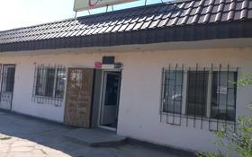 Магазин площадью 35 м², улица Кондратьева 16 — Дулати за 9 млн 〒 в Таразе