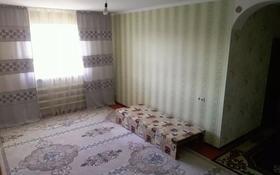 6-комнатный дом, 180 м², 8 сот., Таскен новостройке за 18 млн 〒 в Шымкенте, Каратауский р-н