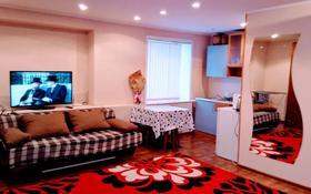 1-комнатная квартира, 36 м² по часам, Гоголя 57 за 600 〒 в Караганде, Казыбек би р-н