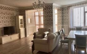 2-комнатная квартира, 90.2 м², 16/17 этаж, Торайгырова 1/2 за 34.7 млн 〒 в Павлодаре