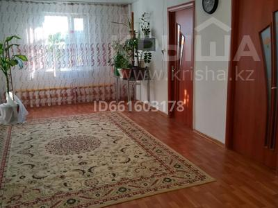 7-комнатный дом, 130 м², 10 сот., 11-й микрорайон 41 за 24 млн 〒 в Аксае