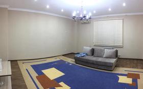 2-комнатная квартира, 80 м², 1/9 этаж помесячно, проспект Каныша Сатпаева 48в за 200 000 〒 в Атырау
