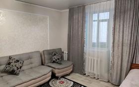1-комнатная квартира, 40 м², 5/5 этаж посуточно, Каратал 56 за 7 500 〒 в Талдыкоргане
