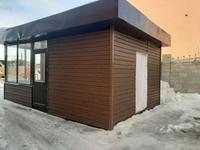 Киоск площадью 24 м²