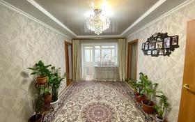 5-комнатная квартира, 88 м², 3/3 этаж, Терешкова за 23 млн 〒 в Караганде, Казыбек би р-н