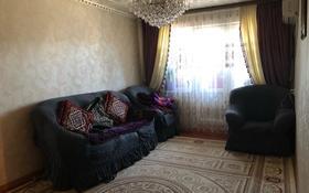 3-комнатная квартира, 60.4 м², 4/5 этаж, Джангельдина 5 за 20 млн 〒 в Шымкенте, Аль-Фарабийский р-н