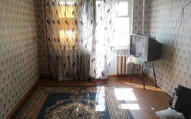 1-комнатная квартира, 40 м², 5/5 этаж, мкр Новый Город, Гоголя за 10.9 млн 〒 в Караганде, Казыбек би р-н