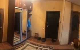 2-комнатная квартира, 85.5 м², 2/4 этаж, Наурыз 5 за 32 млн 〒 в Костанае