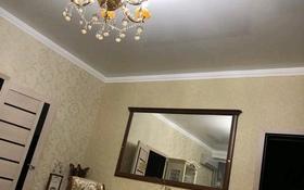 4-комнатная квартира, 150 м², 1/2 этаж, Астана — Чайковского за 77 млн 〒 в Петропавловске