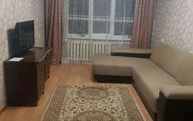 2-комнатная квартира, 46 м², 1/5 этаж помесячно, 5 микрорайон за 85 000 〒 в Талдыкоргане