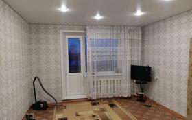 3-комнатная квартира, 70 м², 5/10 этаж, улица Ломова 181/6 — Ворушина за 18 млн 〒 в Павлодаре