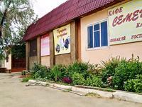 Кафе за 14 млн 〒 в Талдыкоргане