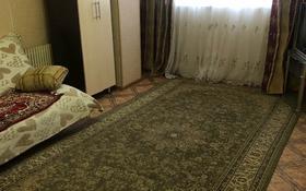 1-комнатная квартира, 30 м², 3/5 этаж, 28А мкр, 28А мкр 4 за 5.7 млн 〒 в Актау, 28А мкр