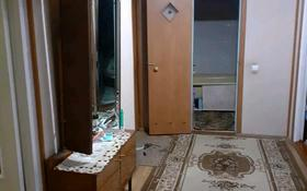 4-комнатная квартира, 79.3 м², 4/5 этаж, 20-й микрорайон 8 за 13 млн 〒 в Капчагае