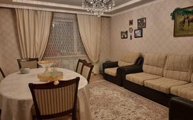 3-комнатная квартира, 74 м², 4/9 этаж, Мустафина за 26.5 млн 〒 в Нур-Султане (Астана), Алматы р-н