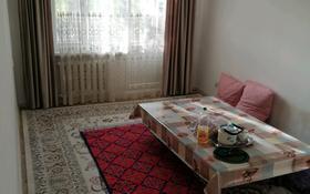 2-комнатная квартира, 47 м², 3/5 этаж, улица Шевченко 119 за 11.6 млн 〒 в Талдыкоргане