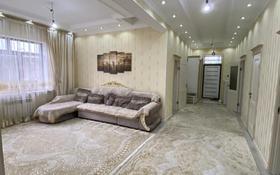 5-комнатный дом, 154 м², 8 сот., мкр Алгабас, Калампыр 7 — Фариза Оңғарсынова за 41 млн 〒 в Алматы, Алатауский р-н